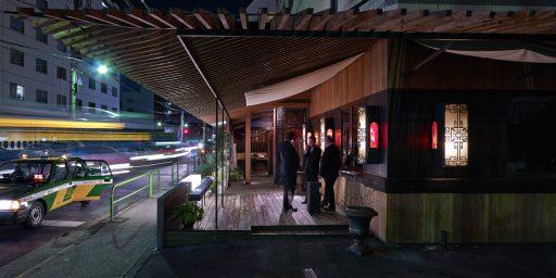 Wakiya 迎賓茶楼 GC2 (© by 白浜誠建築設計事務所)