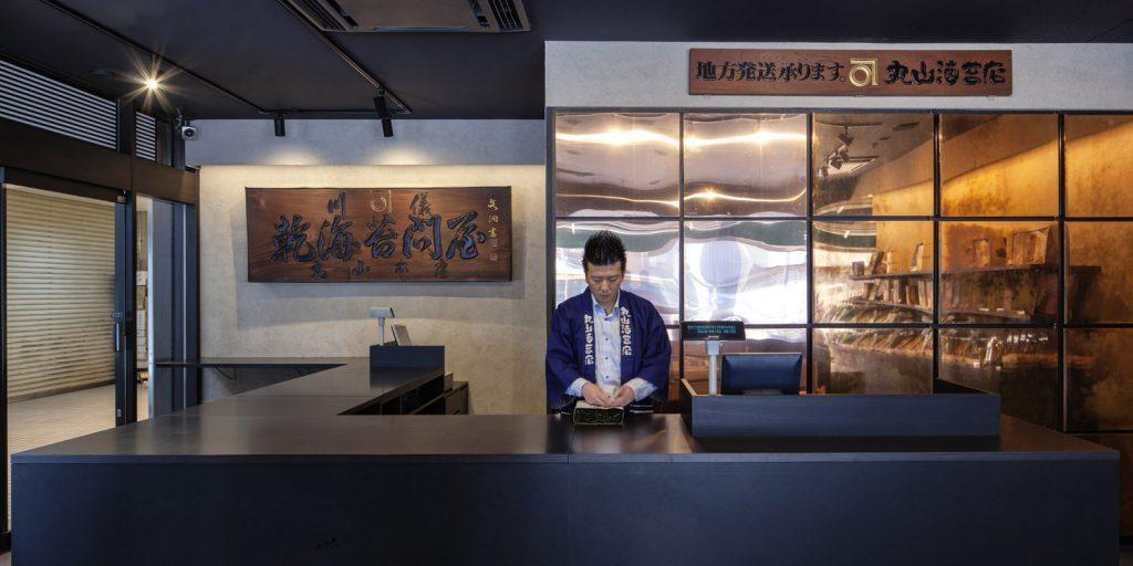 丸山海苔店ー築地店 MNG01 (© by 白浜誠建築設計事務所)