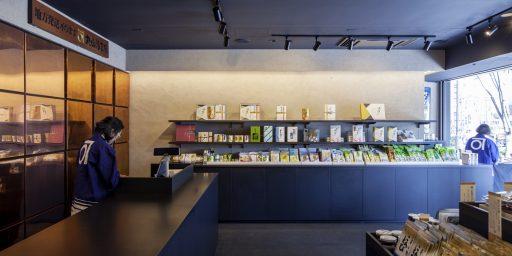 丸山海苔店ー築地店 MNG02 (© by 白浜誠建築設計事務所)