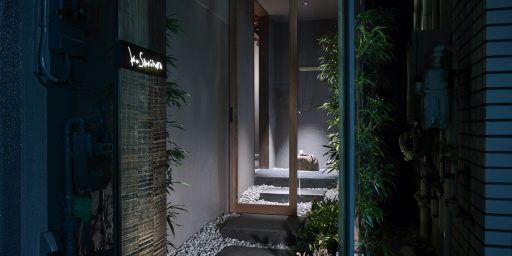 Salon Kashima SK01 (© by 白浜誠建築設計事務所)